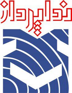 Nedapardaz Logo