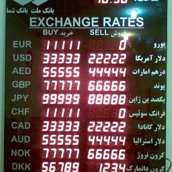 نمایشگر نرخ ارز نداپرداز